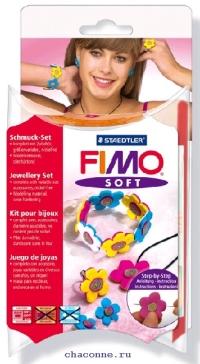 FIMO Soft. Набор для создания украшения. Цветы